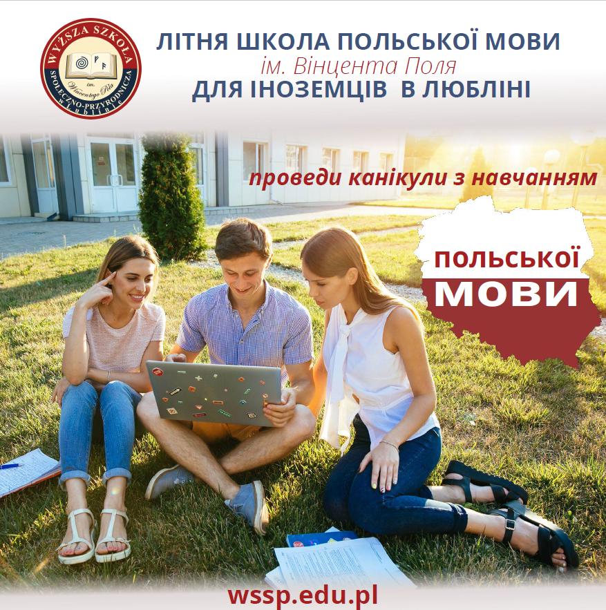 ulotka_szkoła